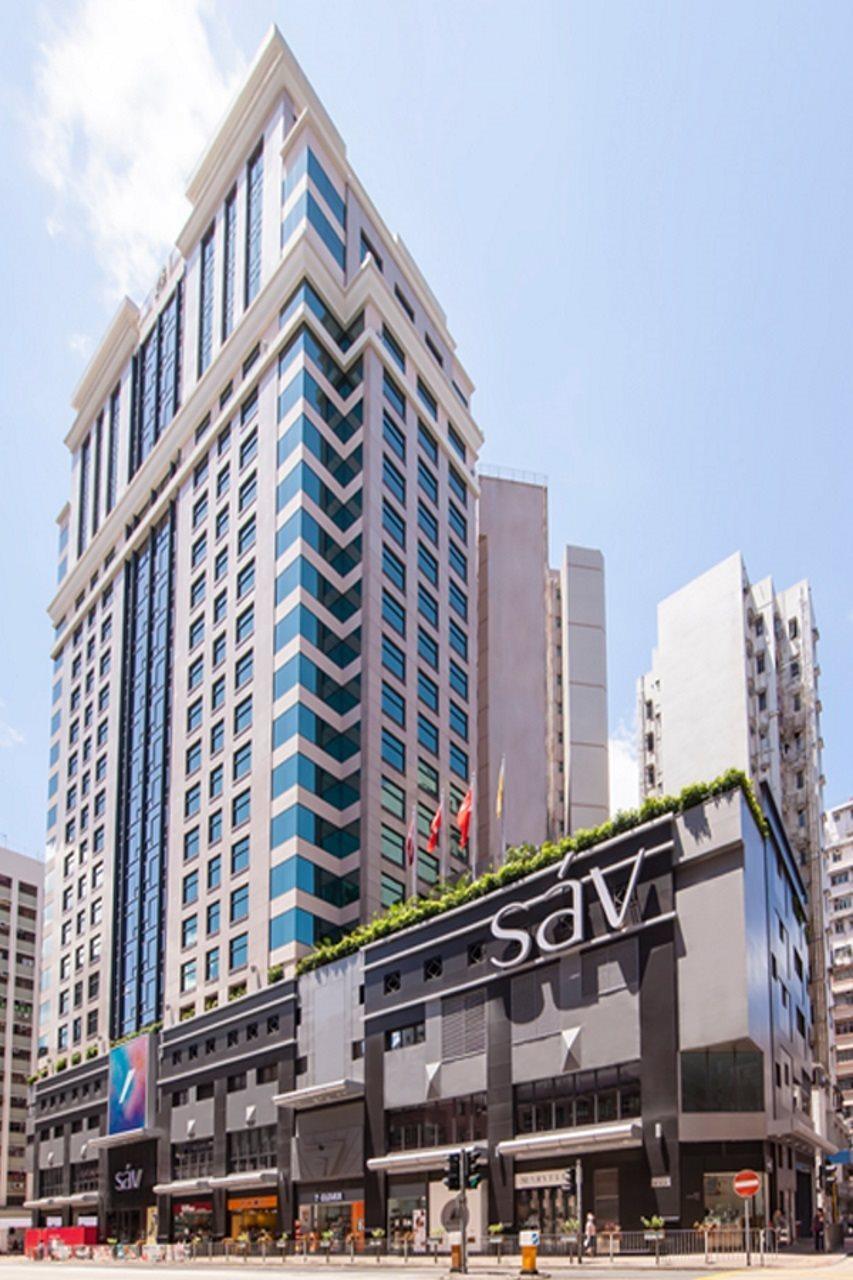 Sav Hotel (ساو هتل)