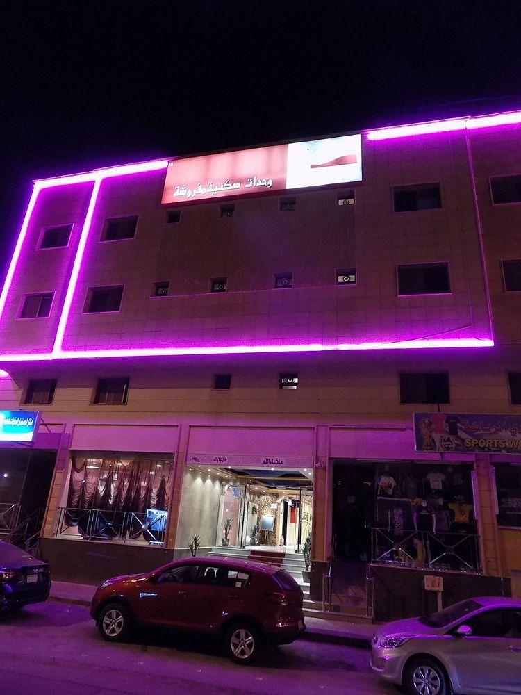 Al Yamama Palace Al Moazar Branch 13
