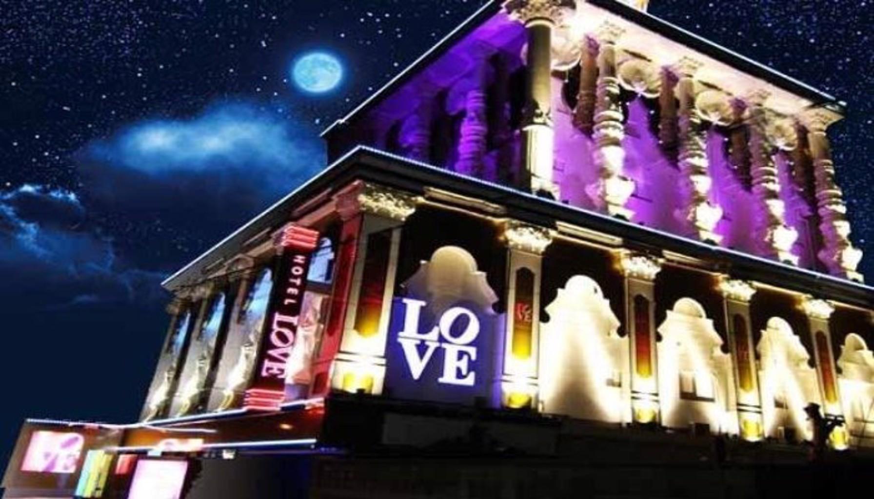 Hotel Ikutama Love Adults Only
