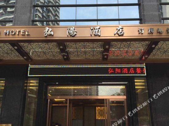 Hong Yang Hotel