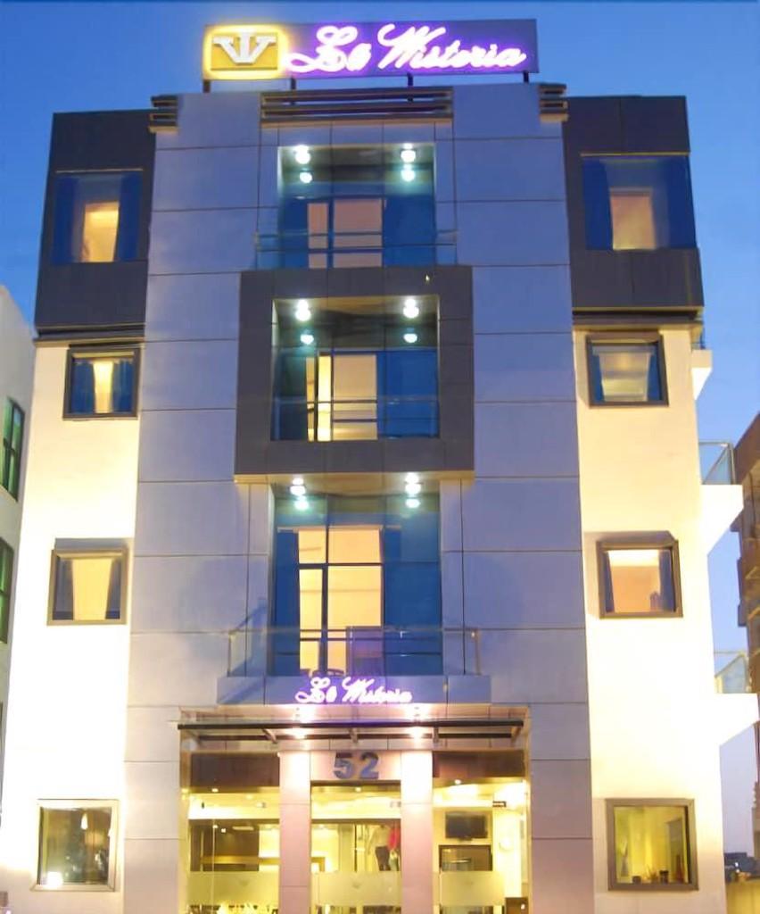 Hotel La Wisteria