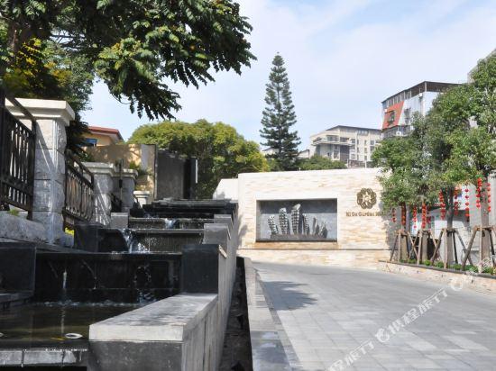 Xige Garden Hotel