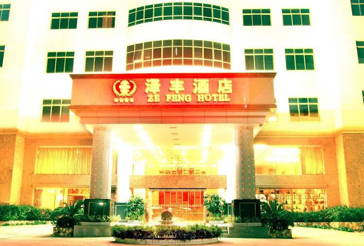 Zefeng Hotel Shenzhen