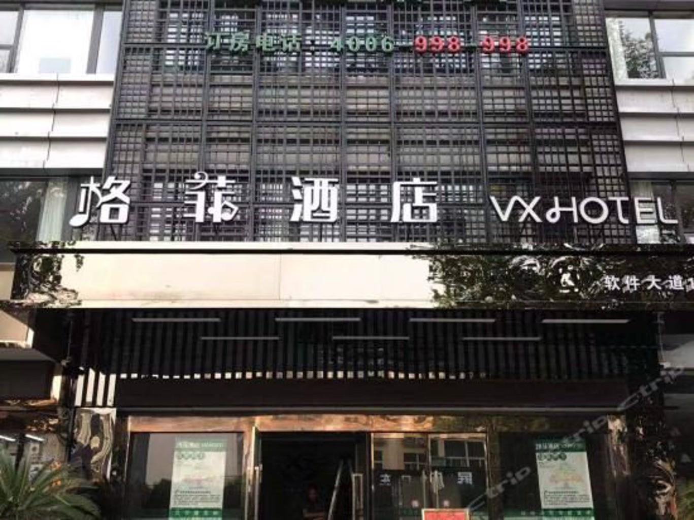 GreenTree Alliance Nanjing Software Avenue No.1 Ho