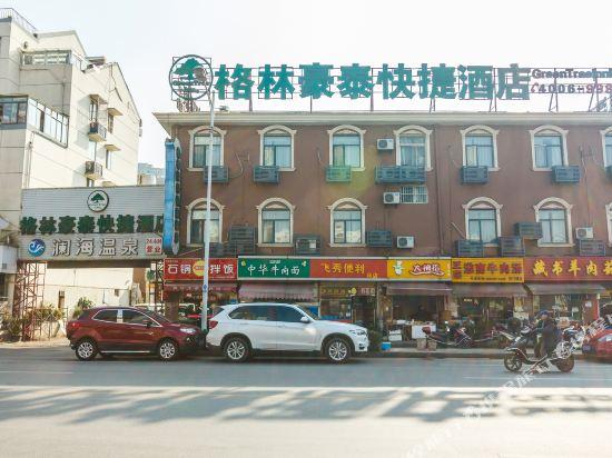 GreenTree Inn Jiangsu Suzhou Fengmen Suzhou University Express Hotel