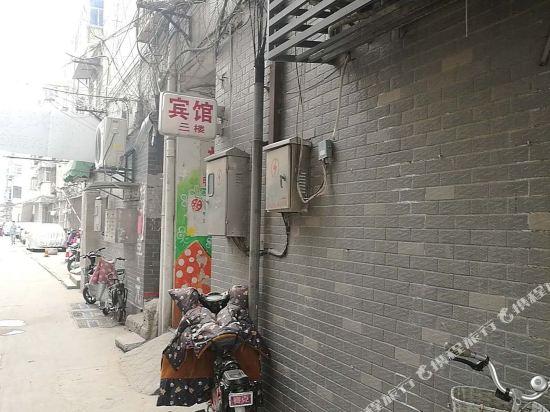 Xuzhou Dongxing Hotel
