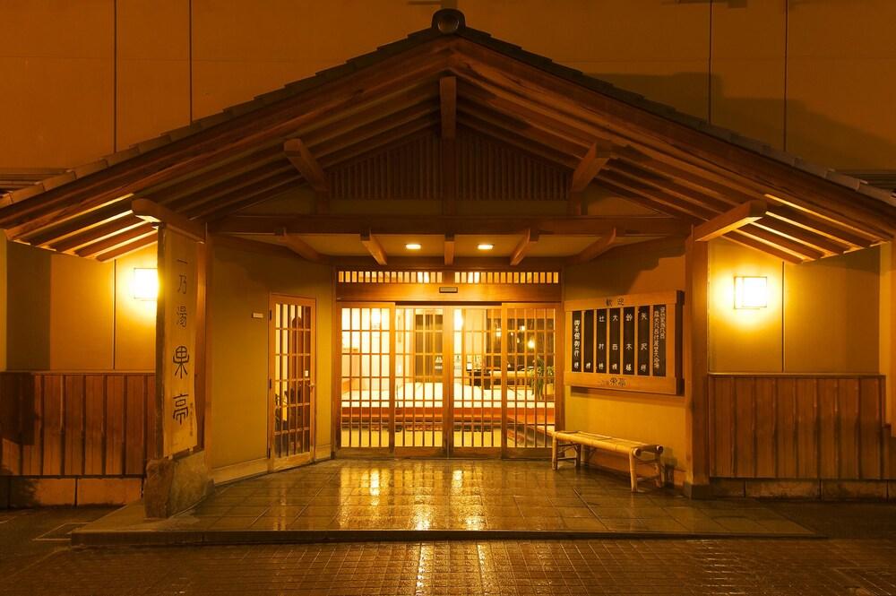 Shibu Onsen Ichinoyu Katei