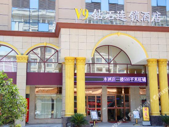 V9 Diamond Chain Hotel