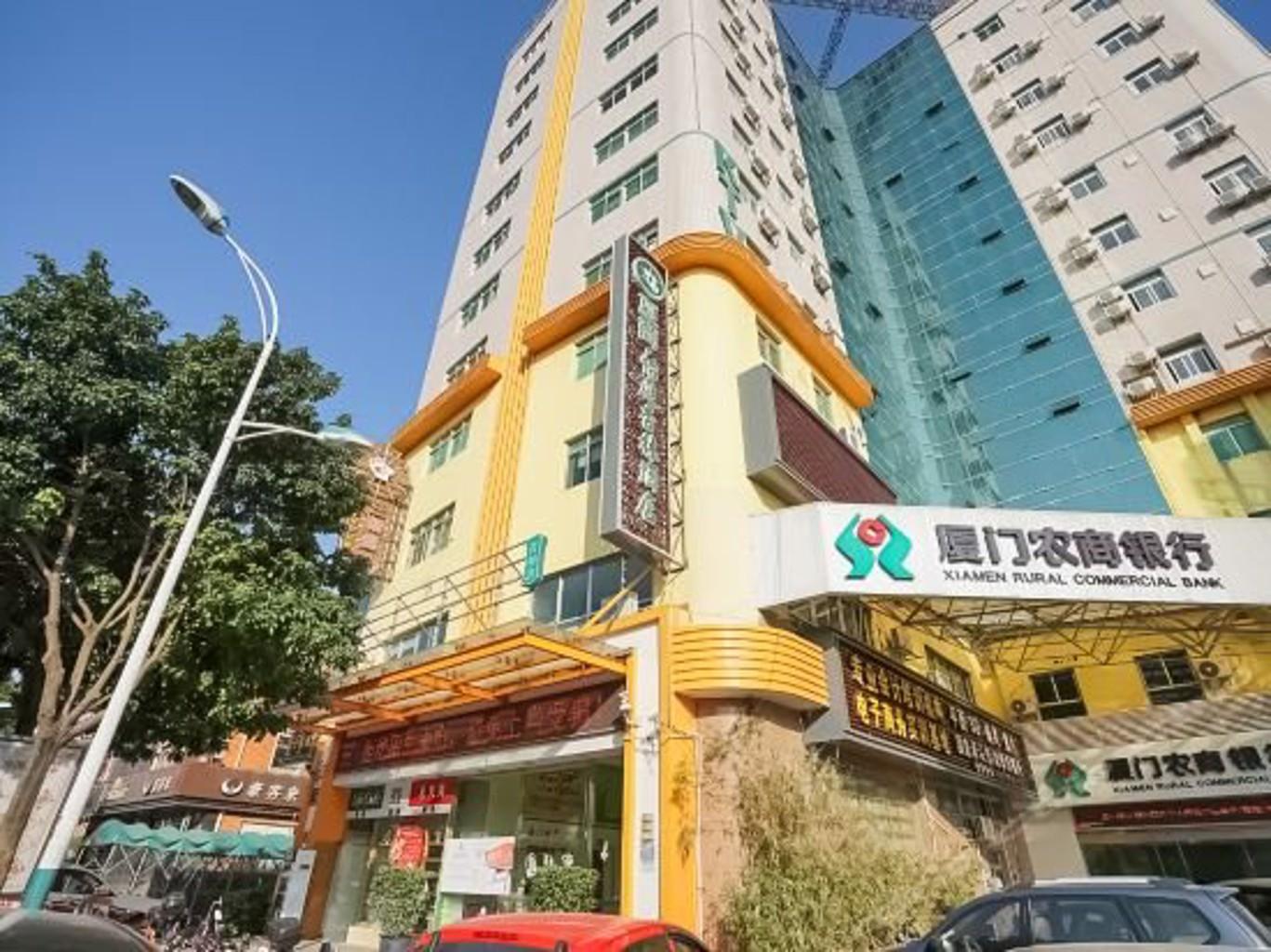 Xiamen Easy Inn Xing Lin Branch