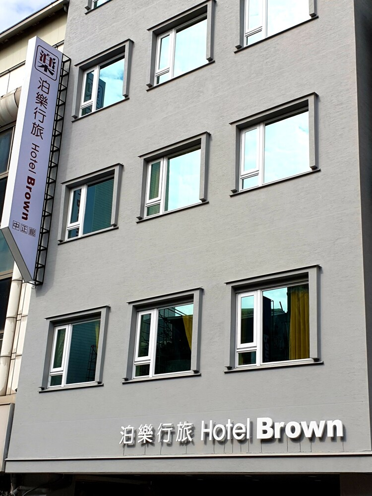Hotel Brown Zhongzheng