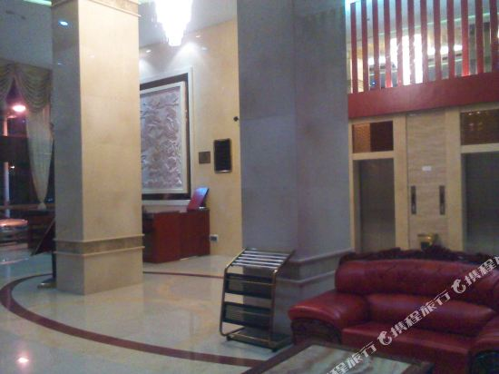 Gallery image of Shanshui Holiday Hotel