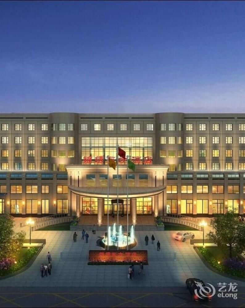 Splendid Oriental Business Hotel Tianjin