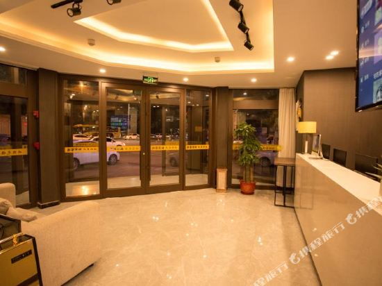 Gallery image of Tiantian Express Hotel