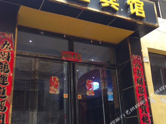 Gallery image of Dongsheng Business Hotel