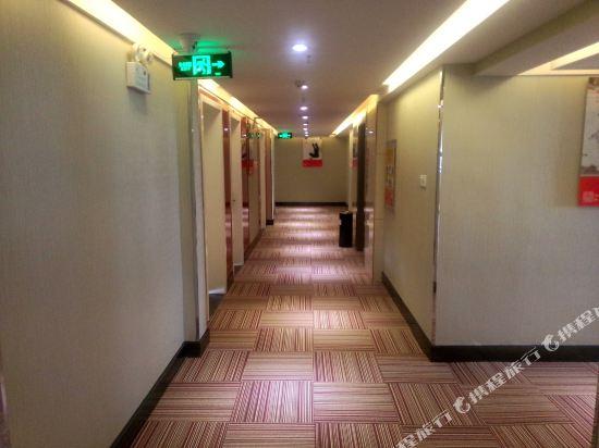 Gallery image of Thank You Inn Jiaozuo Puji Road