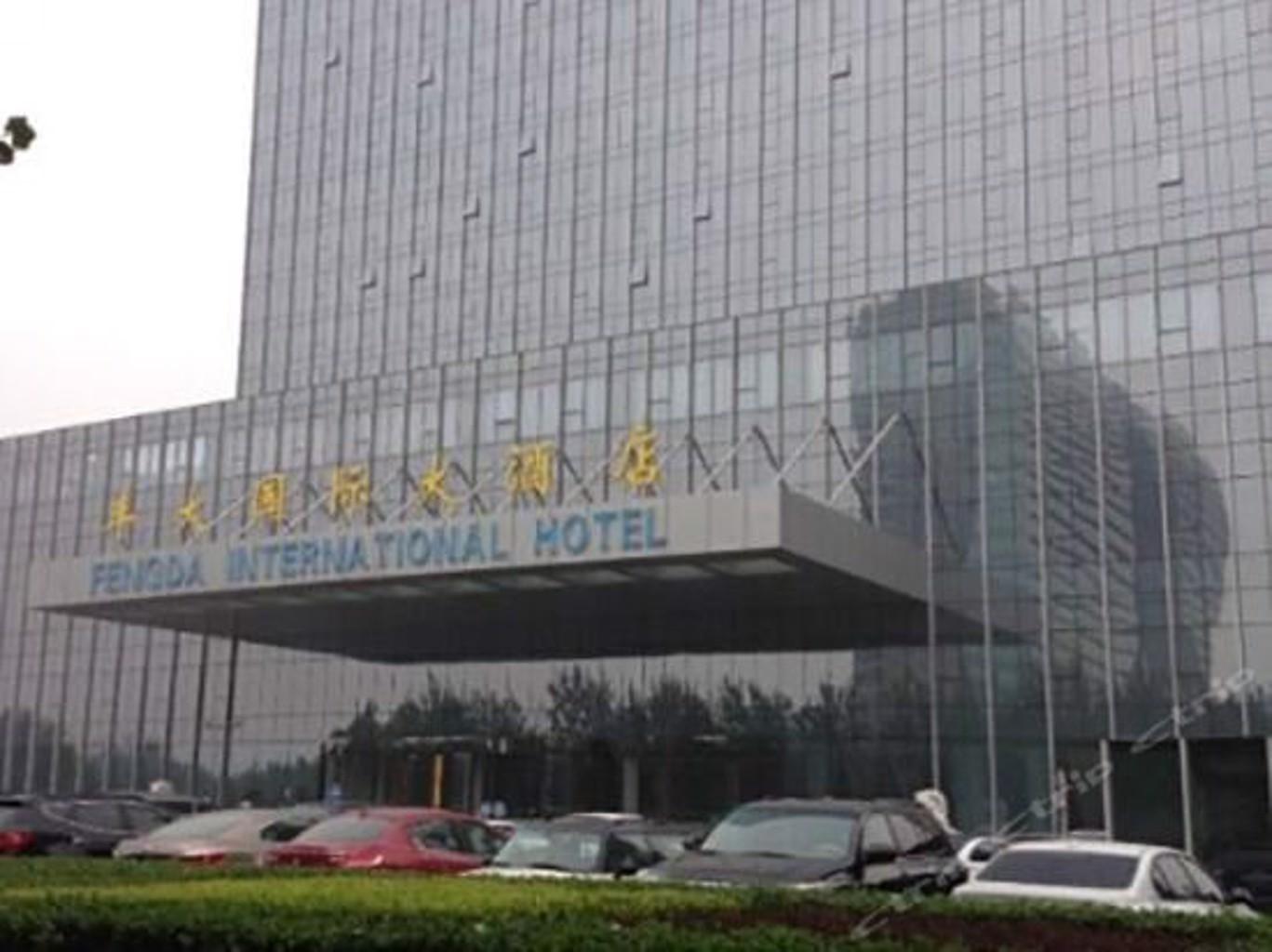 Fengda International Hotel