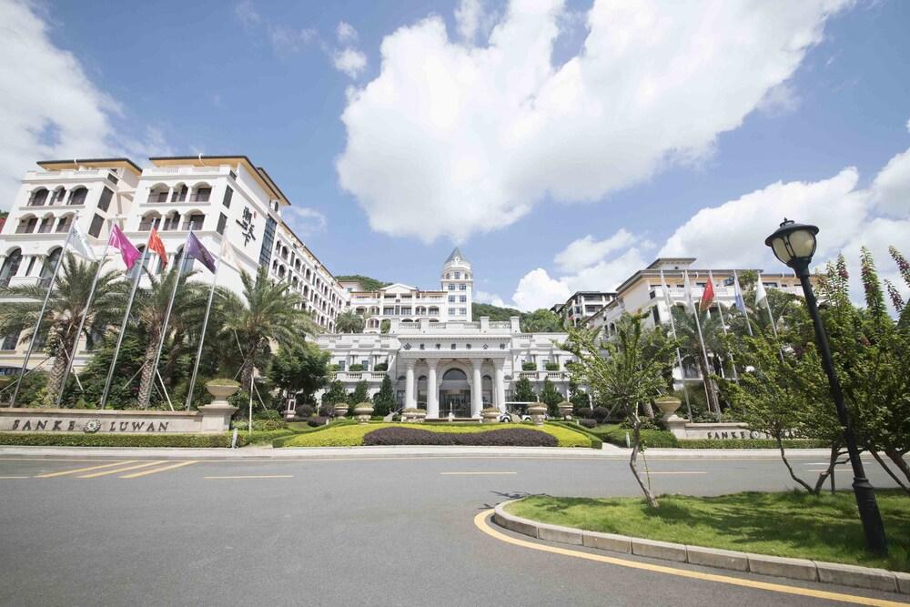 Shenzhen Luwan International Hotel and Resort