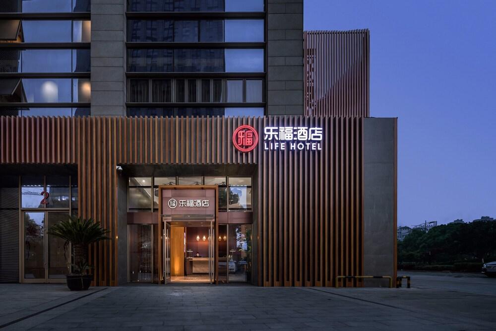 Suzhou Life Hotel