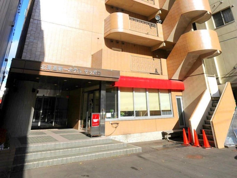 Hokkaido Dai Ichi Hotel Sapporo