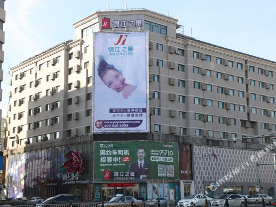 Jinjiang Inn Changchun Hongqi Street