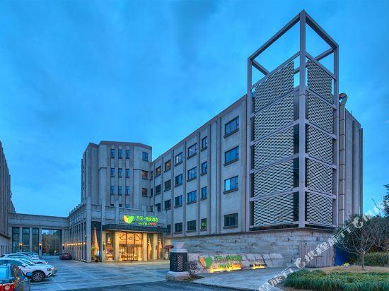 New Century Manju Hotel @SNIEC