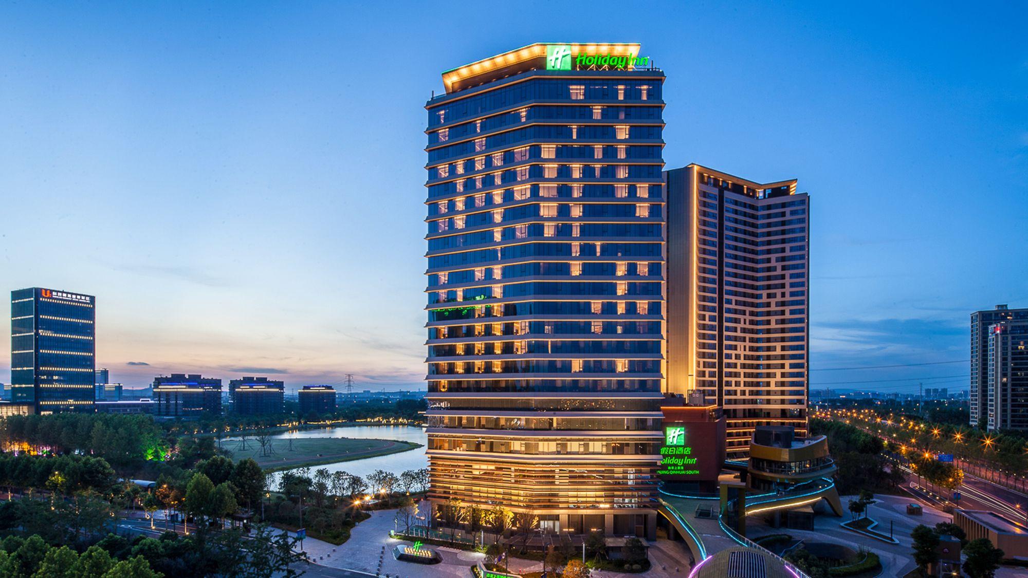 Holiday Inn Nanjing Qinhuai South