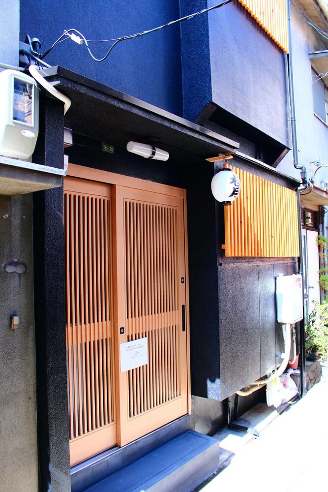 Shirakabanoyado keigetsu