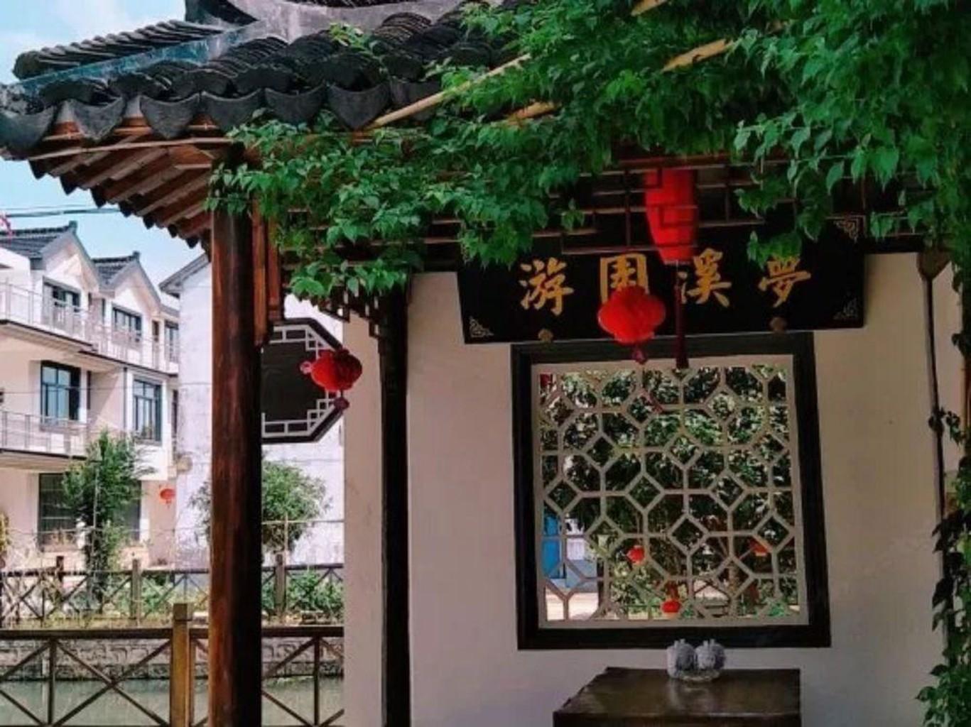 Zhouzhuang Wonderful Dream Resort Hotel