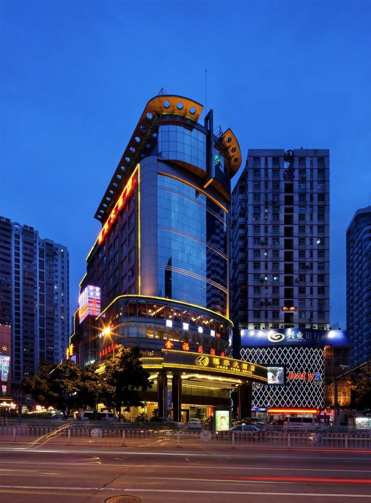 Shenzhen Luohu Hongfeng Hotel