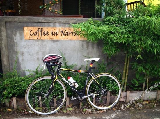 Coffee In Narrow Guesthouse