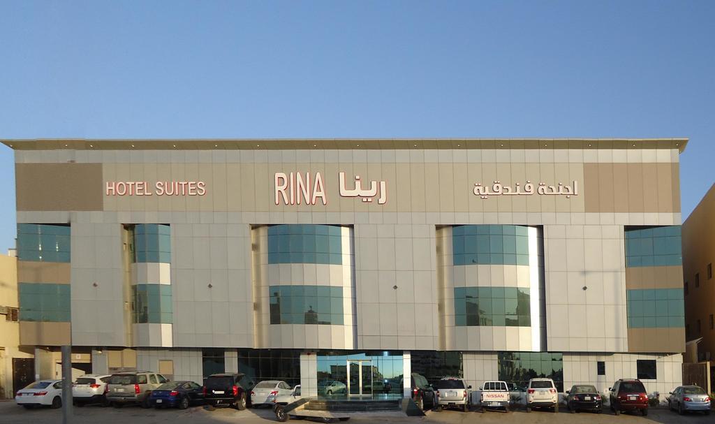 Rina Suites