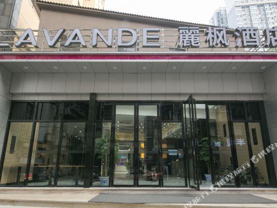 Lavande Hotel