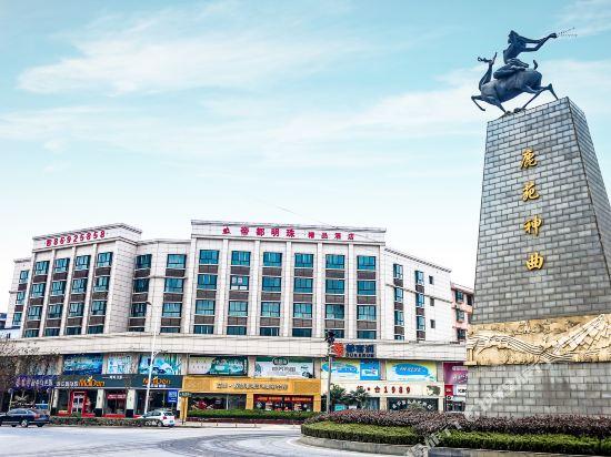 Didu Mingzhu Boutique Hotel