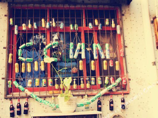 Congcong Nanian Youth Hostel