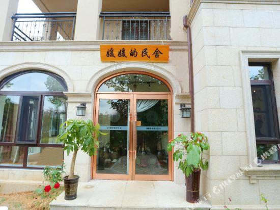 Dalian Yuan Yuan s house