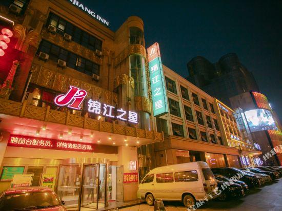 Jinjiang Inn Wuhu Fenghuang Food Street