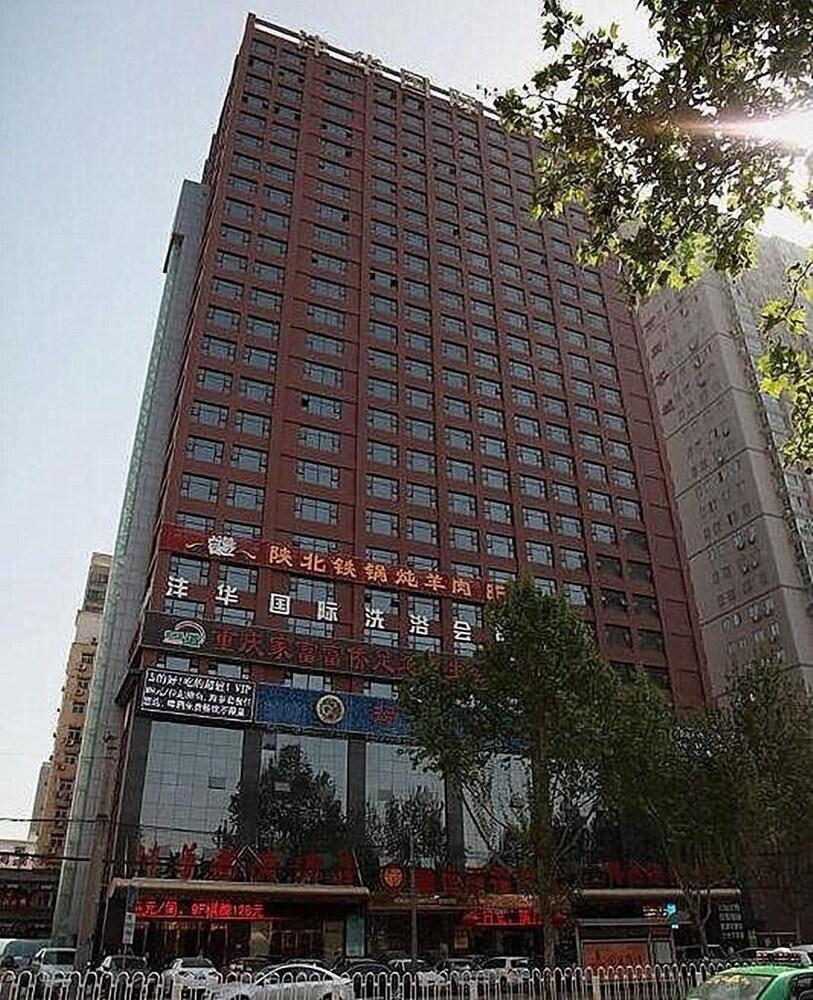 Fenghua International Hotel Xi'an