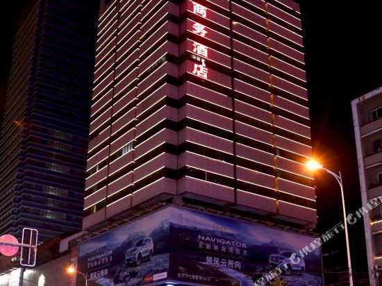 Jinbei Business Hotel