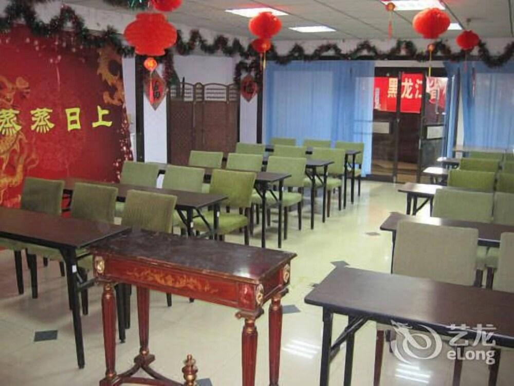 Gallery image of Tianzhi Hotel Harbin