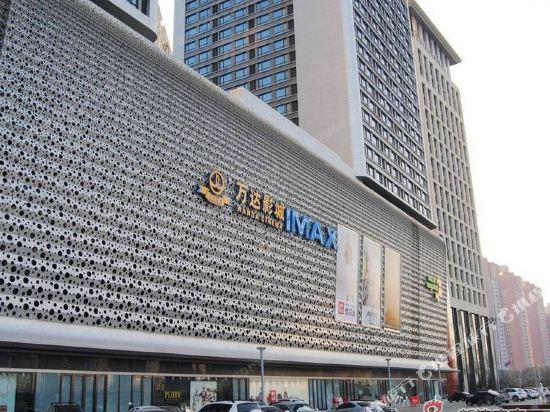 Shenyang Hetai Intelligent Business Hotel