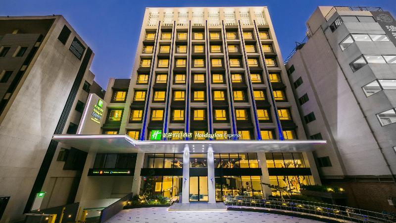 Holiday Inn Express Taichung Fengchia
