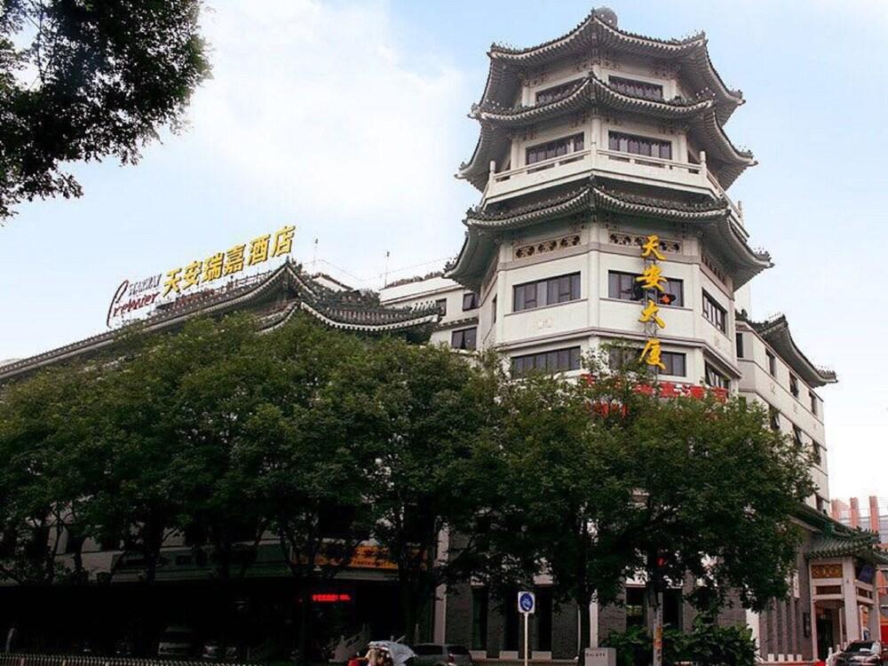 Tianan Rega Hotel