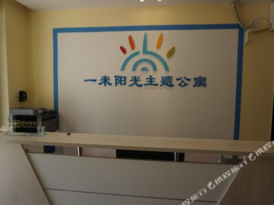 Gallery image of One Meter Sunshine Theme Apartment