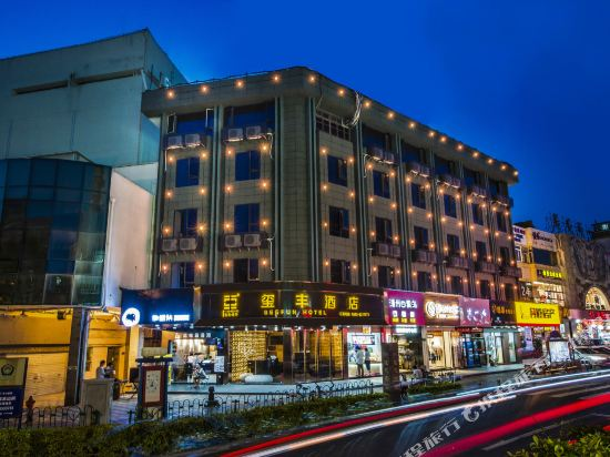 Xifeng Hotel