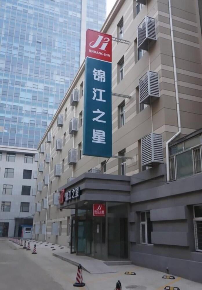 Jingjiang In Changchun