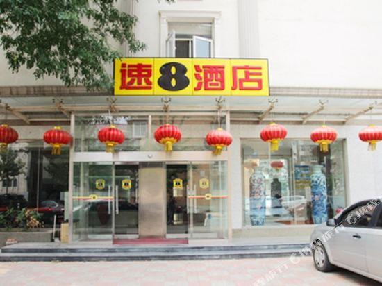 Super 8 Tiajin Chang Jiang Dao