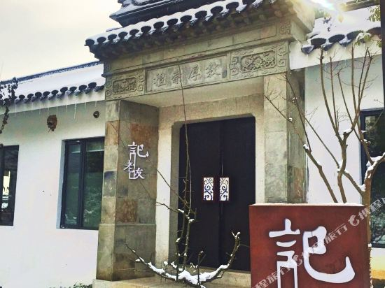 Friends Inn of Nanjing