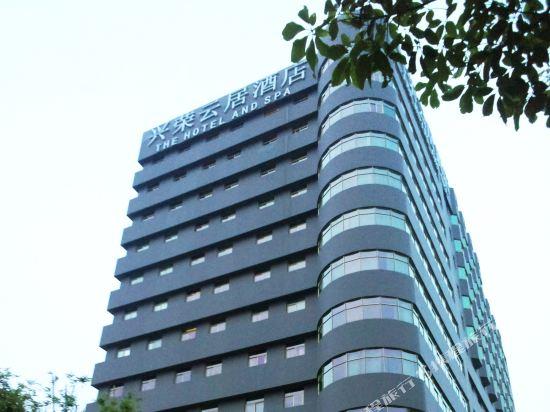 Xingrong Yunju Hotel