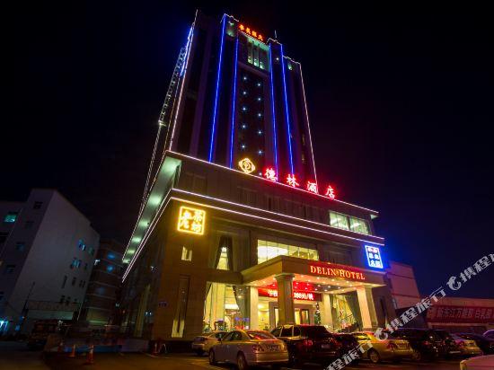 Delin Hotel