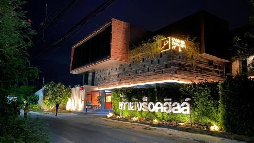 Kaoseng Rock Hill Hotel